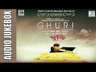 Ghuri | ঘুড়ি | Bengali Movie Songs | Audio Jukebox | Saptak Bhattacharya | Debjit Bera