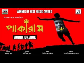 Pakaram | Bengali Movie Songs | Audio Jukebox