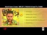 G-Deep | Jugni | Kee Hai Tu | Allah Hoo |  Har Passye | Jogiya | Juke Box | Brand New Punjabi Songs