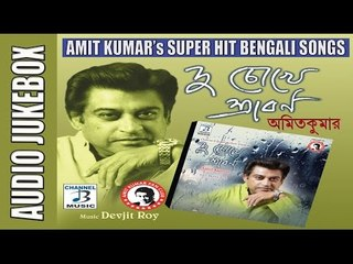 Du Chokhe Srabon | Amit Kumar | Bengali Modern Songs | Audio Jukebox