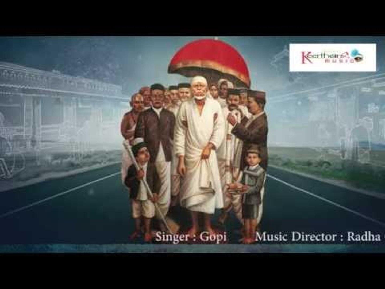 Telisindile || Sai Sarwantaryaami || Sai Baba Devotional Songs || Keerthana