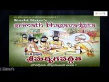 Bhagavadgeetha | Bhagavad Gita Telugu | Bhagavad Gita Devotional Full | Chapter - 3