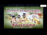 Bhagavadgeetha | Bhagavad Gita Telugu | Bhagavad Gita Devotional Full | Chapter - 19