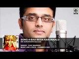 SONG-4- SRI GURURAAYA-Kannada    Singer  : Ajay Warriar    Music & Lyrics : CHINMAYA RAO