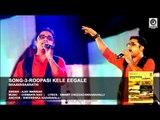 SONG-3- BHAAVASAARATHI    Singer  : AJAY WARRIAR    Music : CHINMAYA RAO    Lyrics : SWAMY