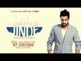 Kuldeep Rasila  | Sai | Caller Tune Codes | Brand New Latest Punjabi Songs 2014