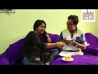 SONG II JANLA KHULUK II PRABIR BHADURI