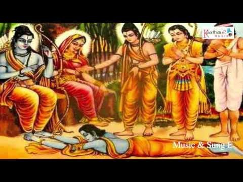 Ye Teerugananu    Bhakti Gana Kadambam    Lord Bhadradri Rama Devotional Song