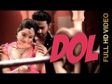 New Punjabi Songs 2015 | DOL | MISS NEELAM | Latest Punjabi Songs 2015