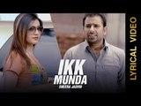 New Punjabi Songs 2015 | IKK MUNDA | SHEERA JASVIR | LYRICAL VIDEO | Punjabi Songs 2015