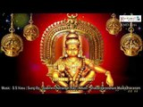 Mangalam Mangalam Jaya Mangalam    Shabarigireeshuni Maaladharanam    Ayyappa Devotional Song