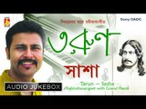 Tarun | তরুণ | Rabindra Sangeet With Piano | Audio Jukebox | Sasha Ghoshal | Bhavna Records