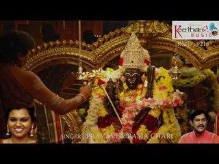 Alampur Jogulamba (Panchama Shakthi Peetam)| Latest song 5 | Keerthana Music