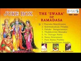 THE 'SWARA' OF RAMADASA||Juke Box||Lord Sri Rama Latest Songs||Sri Ramadasu Devotional Songs||