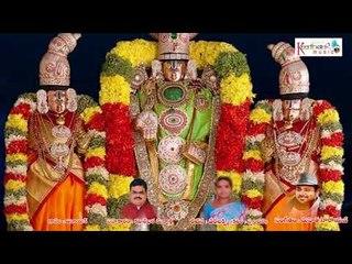 Venkateswara Swamy Devotional Songs | Namo Venkatesha | Mahith Narayan | Keerthana Music