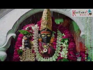 Alampur Jogulamba (Panchama Shakthi Peetam)| Keerthana Music