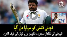 Azhar Ali brings up Test hundred No. 15 in the series decider, his first in 19 innings