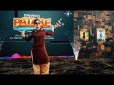 PATAKE - SUNANDA SHARMA    Celebrating 15 Million Views
