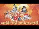 Sai Bandhu Sai Sakhaa Hain - Sai Baba Bhajan - Soud Khan