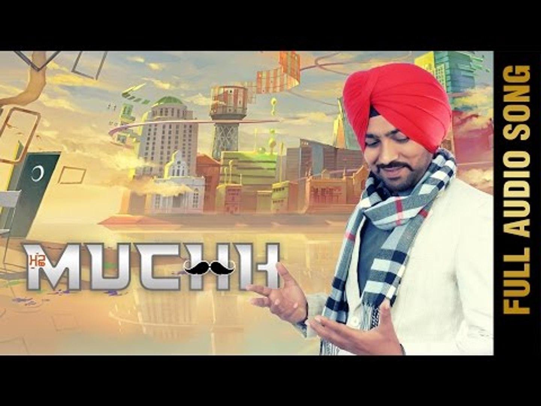 MUCHH (Full Audio Song) || BALVIR RAI || New Punjabi Songs 2016 || AMAR AUDIO