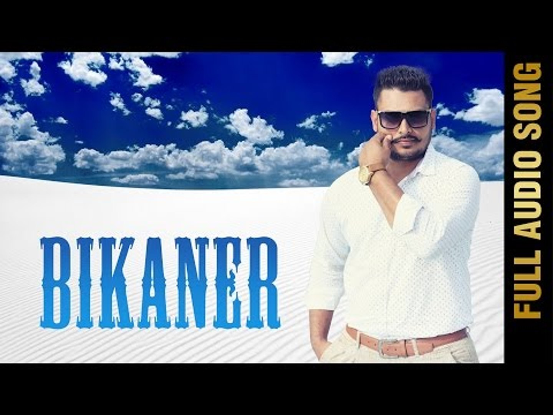 BIKANER (Full Audio Song) || MANINDER RAI || New Punjabi Songs 2016 || AMAR AUDIO