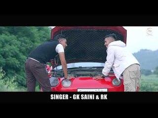 New Punjabi Song   Killer Smile Teaser   GK Saini ,RK  Latest Punjabi Song 2017  New Punjabi Songs