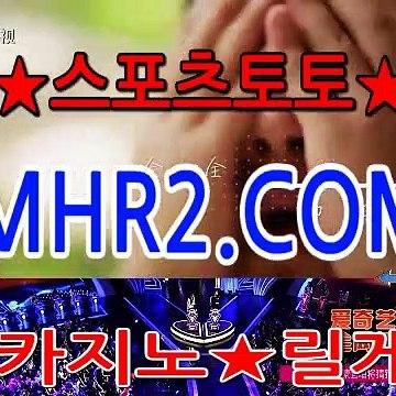 미니게임사이트추천 MHR2쩜 C0M
