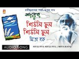 Siuli Ful Siuli Ful | Rabindra Sangeet Audio Song | Mita Haque | Bhavna Records