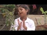 O Doyal Daona Amay Baul Kore - Alok Rekha - Janiva Roy - Bengali Baul Music