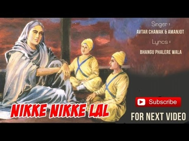 Nikke Nikke Lal - Avtar Chamak & Amanjot