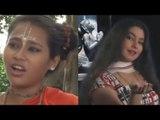 Ore Ojat Ami Kamone - Alok Rekha - Janiva Roy - Bengali Baul Music