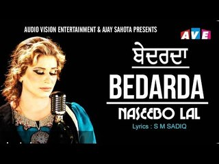 Latest Punjabi Song 2018 || Bedarda || Naseebo Lal