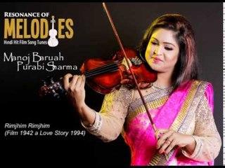 1942 A LOVE STORY|| Rimjhim Rimjhim || Instrumental II Manoj Baruah, Purabi Sharma II Bihaan Music