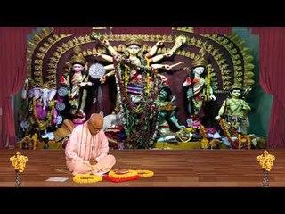 Chandipath II Tarak Nath Bhattacharyya II Bihaan Music