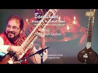 RAAGMALA    Mishra Khamaj     Kushal Das, Parimal Chakraborty    Bihaan Music