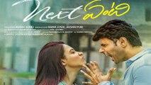 Hero Sundeep Kishan Fantastic Speech @ Next Enti Movie   Filmibeat Telugu