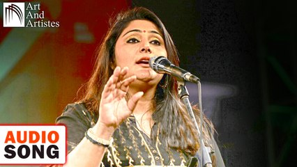 Maikhana Banja By Runa Rizvi | Qawwali | Audio Song with CRBT codes | Art And Artistes