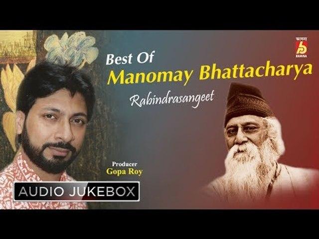 Best of Manomay Bhattacharya   Rabindrasangeet   Bengali Songs Audio Julebox   Bhavna Records