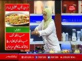 Abb Takk - Daawat-e-Rahat - Ep 401 - 04 Dec 2018