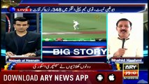 Sports Room | Najeeb-ul-Husnain | ARYNews | 5 December 2018