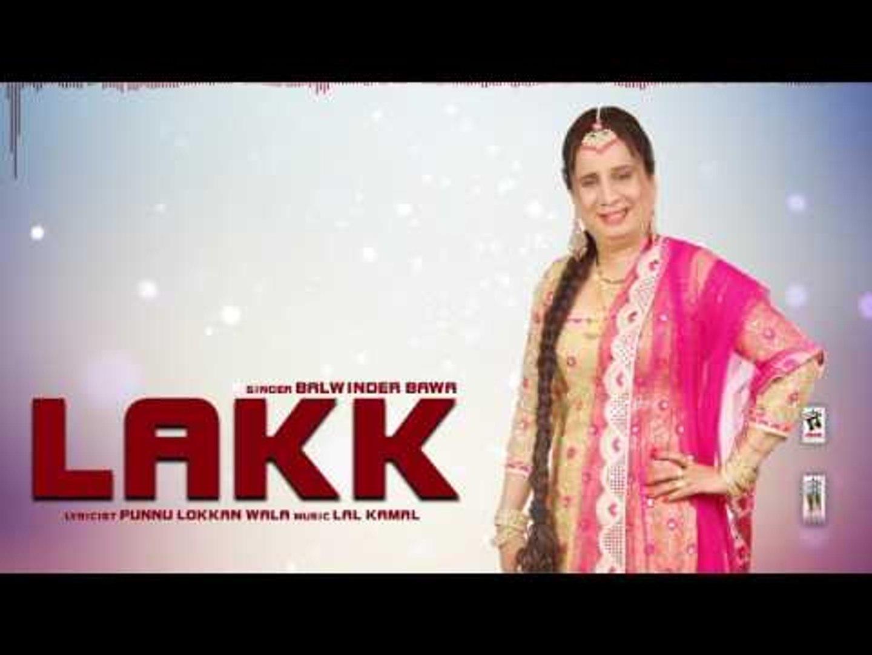 LAKK (Full Audio Song) | Balwinder Bawa | New Punjabi Songs 2017 | AMAR AUDIO