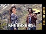 KHOOBSURAT (Full Video )  RAMJAN KHAN   Latest Punjabi Songs 2017   AMAR AUDIO