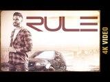 RULE (4K Video) | KARN SEKHON ft. Mr. VGROOVES | KARAN AUJLA | New Punjabi Songs 2017 | AMAR AUDIO