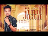 JIND JAAN  (Full Song)   SEHZAD SAHOTA   LATEST PUNJABI SONGS 2018   AMAR AUDIO