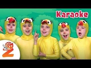 5 Little Ducks Karaoke Nursery Rhymes & Baby Songs by #ZouzouniaTV