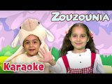 Mary Had A Little Lamb  Karaoke Nursery Rhymes & Baby Songs by #ZouzouniaTV
