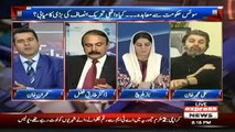 Ali Mohammad Khan Strong Reply Asif 1Zardari Spokes Person Naz Baloch