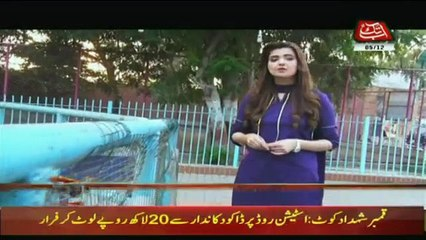 Khufia on Abb Takk - 5th December 2018