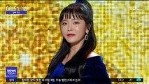 [투데이 연예톡톡] '대장금이 보고 있다' 홍진영·셔누 출연