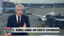 S. Korea-China air route expanded from Dec. 6, more outbound flights expected at Incheon Int'l Airport